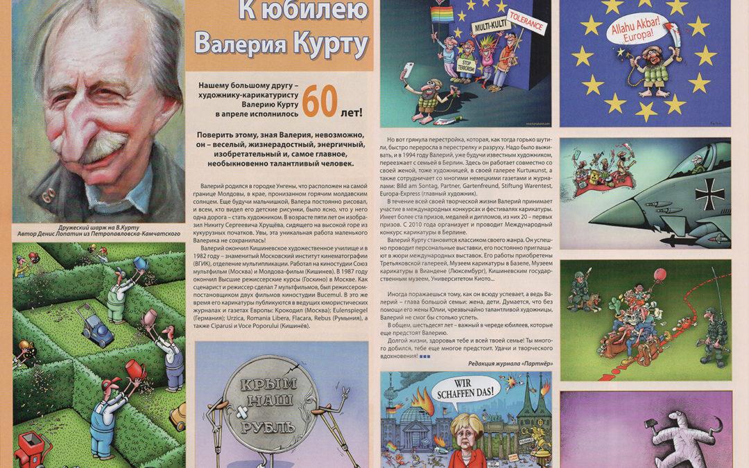 60. jähriges Jubiläum von Valeriu Kurtu